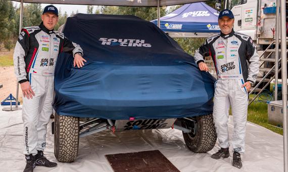 Tým South Racing představí v české premiéře Ford Ranger Dakar